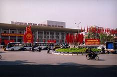 Cung Văn Hóa Lao Động Hữu Nghị Việt Xô